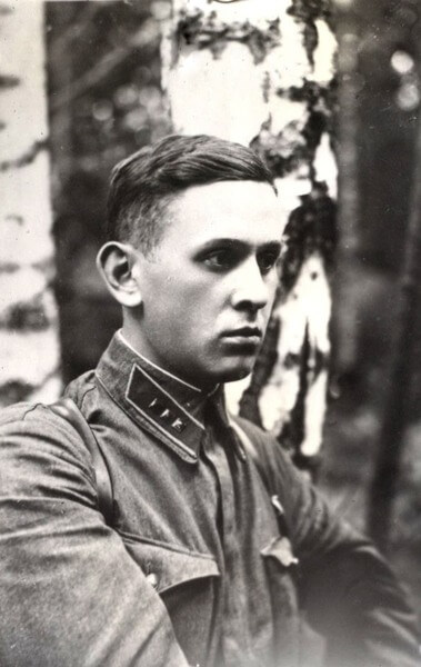 Владимир Калачёв (1918 – 1943)