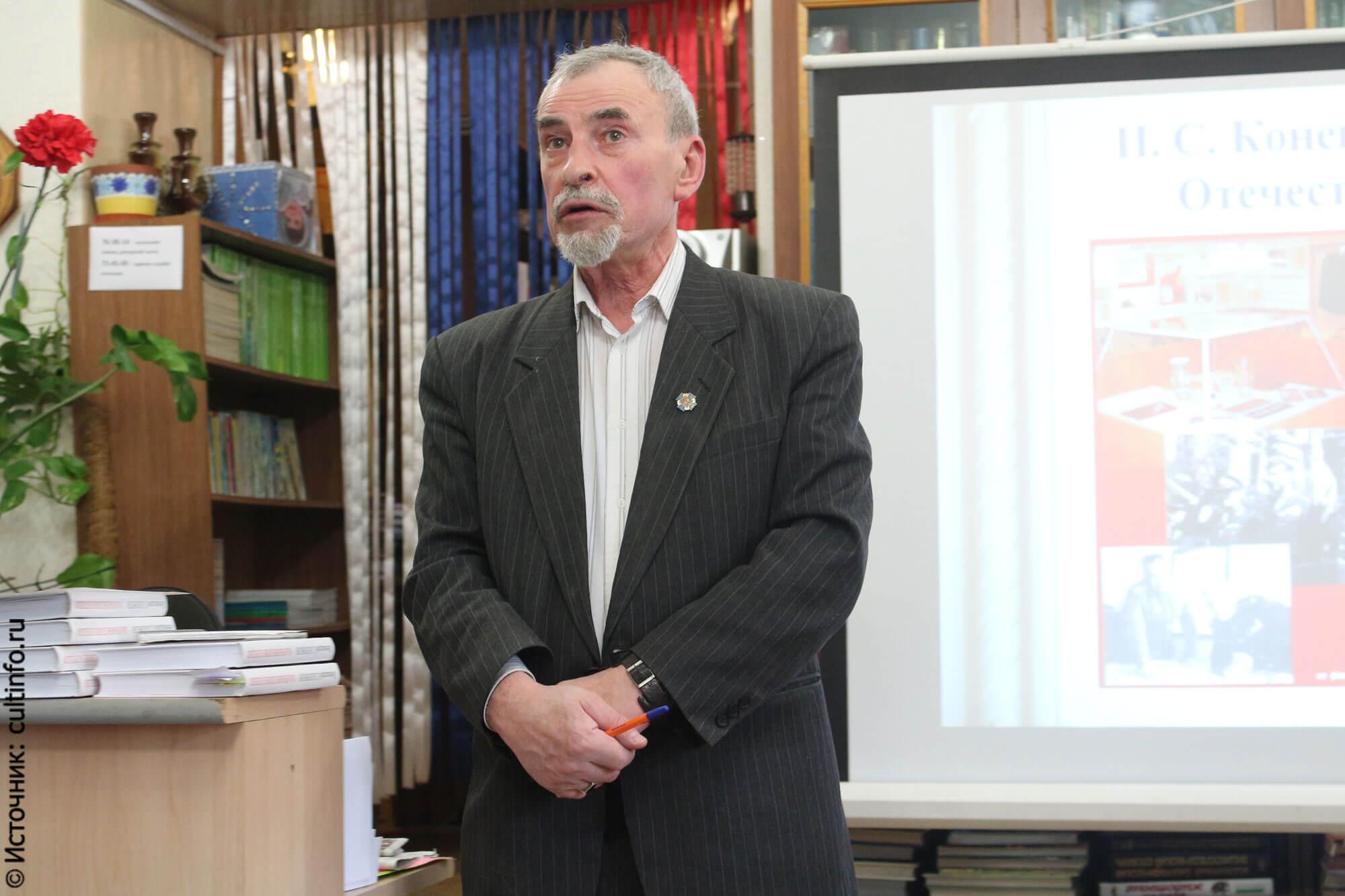 Геннадий Сазонов